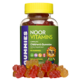 CHILDREN'S MULTIVITAMIN GUMMY - SHIPS FROM USA | Halal-Vitamins